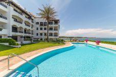 Apartament en L´Escala - Punta Romana